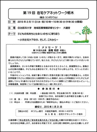 �X�N���[���V���b�g 2014-12-10 12.23.34.png