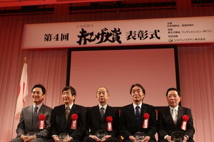 左から高橋、山中修先生、土川権三郎先生、高見徹先生、緒方健一先生.JPG