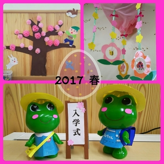 IMG_2017-03-18_17-06-57.JPG